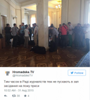 Депутаты из Радикальной партии заблокировали трибуну ВР, журналистов тем временем в здание парламента не пускают