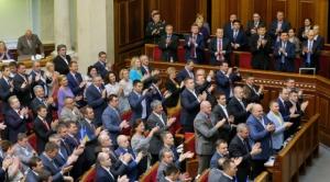 Рада признала Россию государством-агрессором