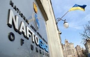 Кабмин утвердил план действий по реформированию  НАК Нафтогаз Украины