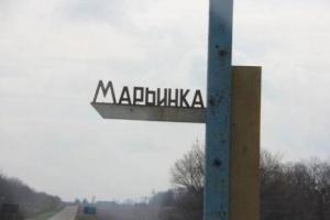 В Марьинке вновь открылся пропускной пункт