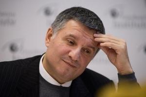 Для замены предателей в Луганской и Донецкой областях необходимо 20 тысяч милиционеров - Аваков