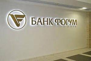 Банк владельца ЧСЗ Новинского испытывает финансовые затруднения - международное авторитетное кредитное агенство