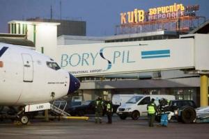 СБУ открыла уголовное дело на руководителей «Борисполя»