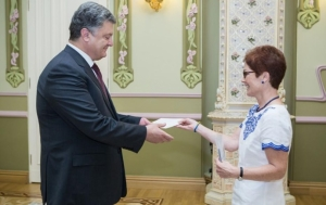 Четыре страны прислали в Украину новых послов
