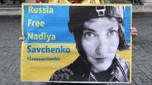 На 9 марта Украина готовит международную акцию в поддержку Савченко