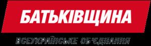 В Николаевском горсовете распалась фракция