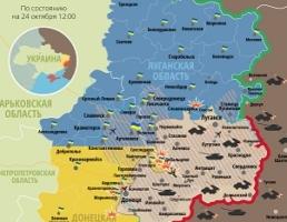 За минувшие сутки в зоне АТО ранены 8 украинских военнослужащих. Карта боевых действий на 24 октября
