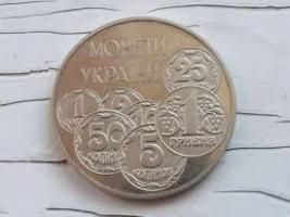 Законопроект 2491: украинские копейки станут рублями