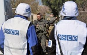 Миссия ОБСЕ опубликовала отчет о взрывах, зафиксированных в Коминтерново