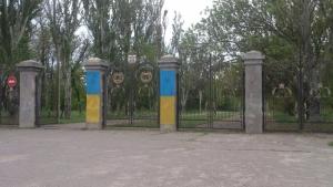 В Николаеве за охрану порядка в парках возьмется велополиция