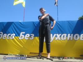 Визит Надежды Савченко в Одессу вызвал неоднозначную реакцию у активистов