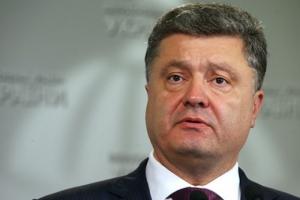 Порошенко приехал в Днепропетровск представить нового губернатора области