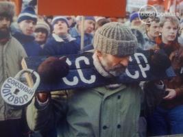 В Раде предлагают отменить действие актов СССР и УССР на территории Украины