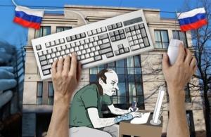 Политический троллинг: 20 миллионов рублей за карикатуры на «Обамку»