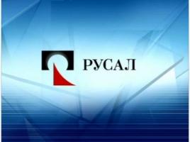 В компании «РУСАЛ» заговорили о кризисе, производство алюминия сократят