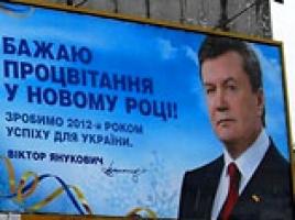 За поздравления от главы государства украинцы платят более 1 млн. грн.