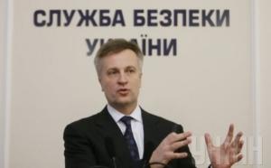 Наливайченко нашел шпионов в штабе АТО