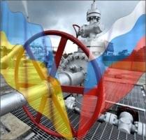Украина внесла аванс за поставку 1 млрд. куб. м газа из России
