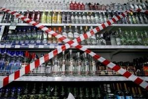В Николаевской области полиция изъяла 100 литров самогона в магазинах возле полигона