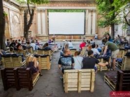 В Одессе начал работать новый кинотеатр