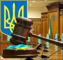 Конституционная комиссия хочет отменить уголовную ответственность судей