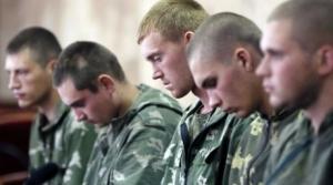 Российские десантники, задержанные в Украине, вернулись домой