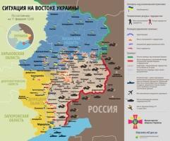 За минувшие сутки погибли 19 украинских военнослужащих, 78 – ранены. Карта АТО на 11 февраля