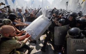 18 лицам объявили о подозрении из-за столкновений под Радой
