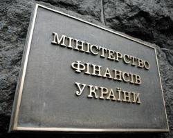 Минфин хочет взять у населения на АТО 2,9 млрд. грн.