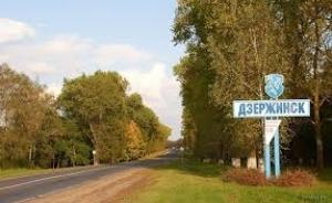 После обстрела боевиками Дзержинска, 96 шахтеров уже подняли на поверхность