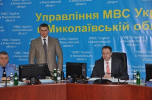 Главный милиционер Николаевщины представил своих замов. Один из них – из Донецка
