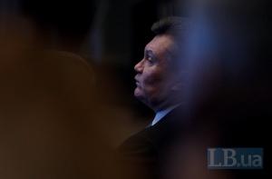 Беги, Янукович, беги