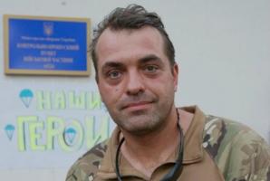 Юрий Бирюков назначен помощником Министра обороны Валерия Гелетея