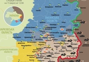 Актуальная карта боевых действий в зоне АТО по состоянию на 15 сентября
