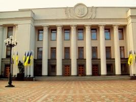 Сегодня Верховная Рада рассмотрит законопроект о военном положении