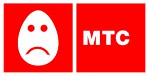 «МТС Украина» закроет в Херсоне свой филиал