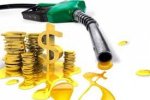 Новобугская райгосадминистрация «нахимичила» с тендером по закупке топлива