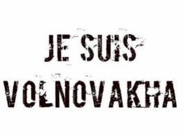 В Украине пройдет марш против терроризма
