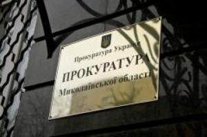 Генпрокуратурой практически завершено сообщение о подозрении относительно Януковича