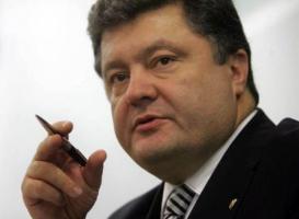 Президент Украины:  на поставки оружия заключено 70% договоров