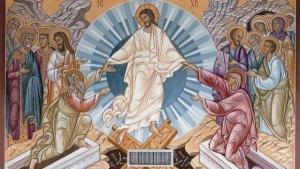 Христос воскрес! Христиане празднуют день Светлого Христово Вокресение!