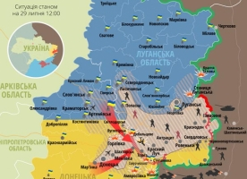 Карта боевых действий в зоне АТО по состоянию на 29 июля