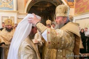 Архиепископ Херсонский и Таврический Иоанн возведен в сан митрополита