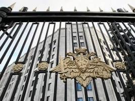 Минобороны РФ: малазийский лайнер обстреляли ВС Украины