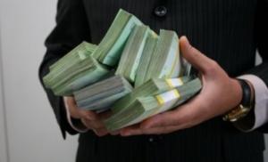 Госбюджет выполняется с профицитом - Нацбанк