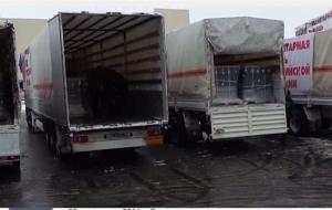 Очередной гумконвой России прибыл на российско-украинскую границу