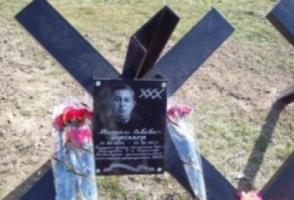На Херсонщине увековечили память земляка, изобретателя противотанковых