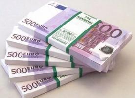 В понедельник для восстановления экономики Украина возьмет кредит в ЕИБ