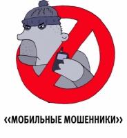 Две жительницы Николаевской области стали жертвами мошенников