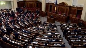 В Украине распалась парламентская коалиция